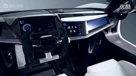 北汽新能源arcfox-7超跑展示设计理念jr0新车评网汽车试驾
