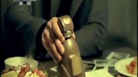 衡水老白干酒—有没有·自信篇15秒 代言人:胡军