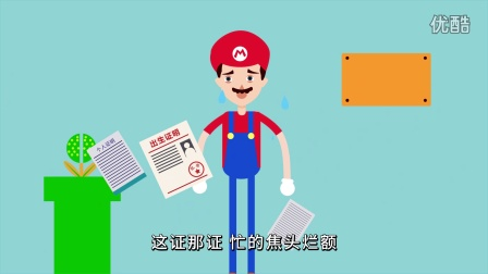 中国数字信息与安全产业联盟产品介绍【媒体联盟特别报道】