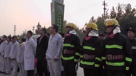 """平阴县人民医院""""119""""全民消防演练"""