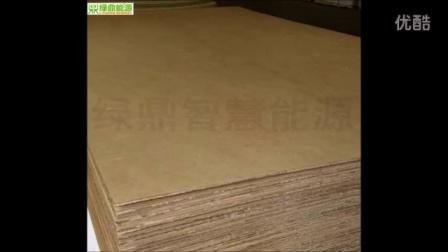 绿鼎能生物质燃烧机应用在湛江某工厂导热油锅炉节能改造