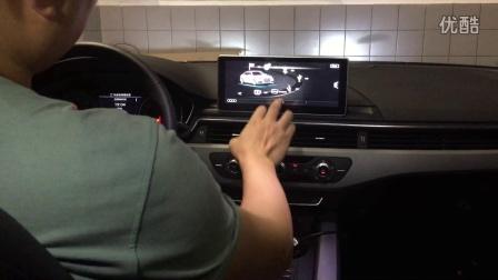 赛航兴17款全新奥迪A4L专用车载大屏导航功能演示视频