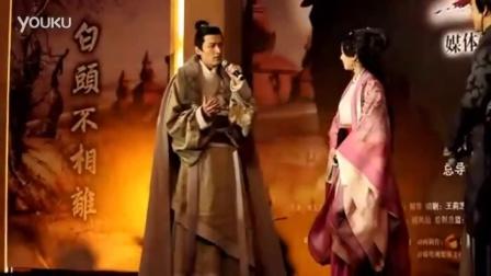 120407《@大漠谣》媒体见面会 @胡歌 @HuGe 飾演的孟九對金玉唱歌《@被遗忘的》@古月哥欠