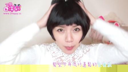 【百變沛莉】韓星都是這樣畫~3分鐘江蕙教你變身2015時尚女王!