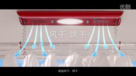 【捷阳Angelababy广告片】晾衣新主张,baby选捷阳