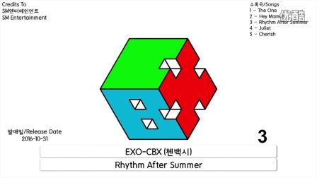 EXO-CBX Hey Mama- 迷你专辑 音源完整版