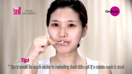 Make full use of moisture cream