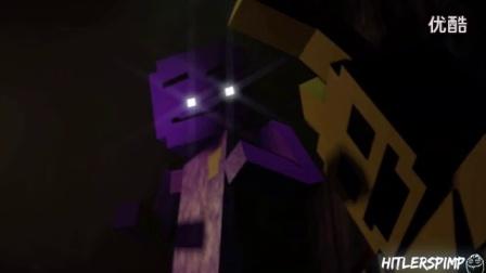 紫衣人因为智障而死 FNAF 标清