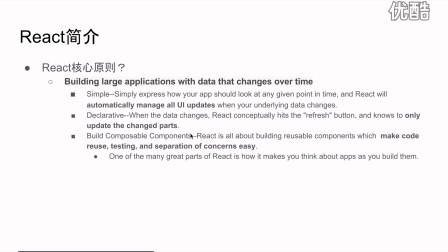 React Native移动开发技术3——React与Flux上