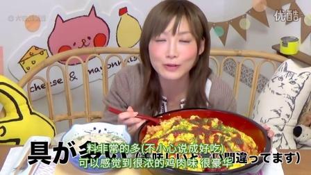 【吃货木下】自制番茄蛋包饭+汤
