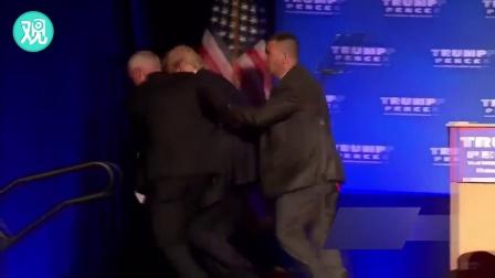 特朗普内华达竞选集会现骚乱