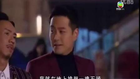 幕后玩家_张继聪Tim少经典搞笑语句语录_全集