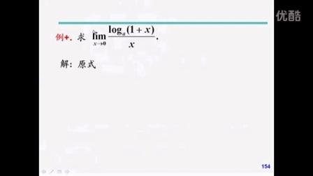 奥鹏教育&中国地质大学(北京)-高等数学-1-15