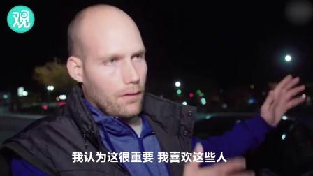 """【观察者网】袭击特朗普""""刺客""""亲自还原现场"""