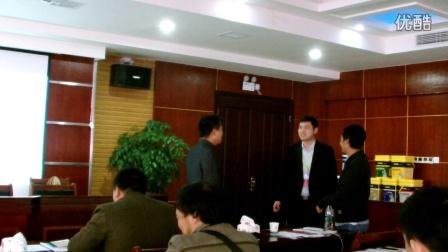 梨树园客户培训会-盈利模式2(6号下午)