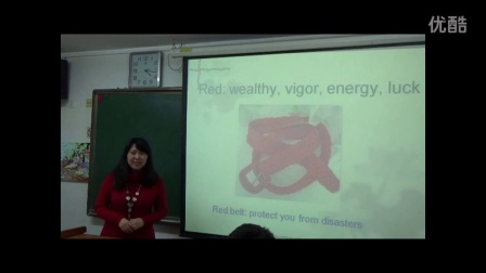 Color's Implications in Chinese Language & Culture_Zijun Wang