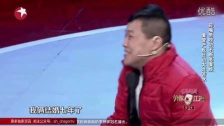 最新选手爆笑集锦top 160807 笑傲江湖 恶搞轻松时