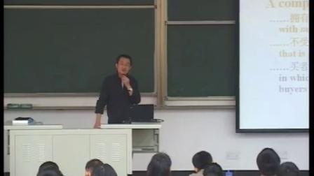 08清华大学钱颖一教授经济学原理