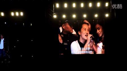 周杰伦2016地表最强世界巡回演唱会福州站歌迷互动环节!!!