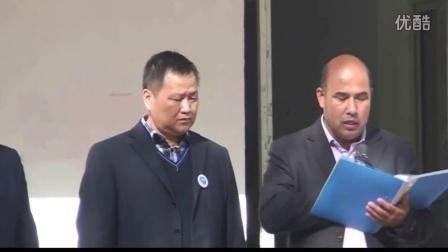 和田民丰县第一高级中学,民族团结,一家亲活动,