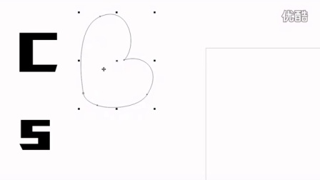 cdr X7软件教程第14节:Coreldrawx7软件贝塞尔与钢笔应用技巧 邢帅教育平面设计教程系列