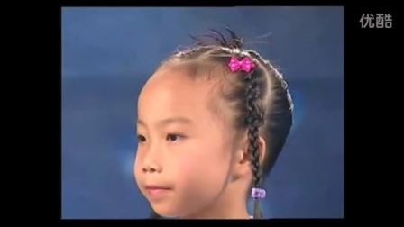 烫发发型图片儿童发型1y7,清新甜美更出众