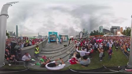 360° 全景-2016国际汽联电动方程式锦标赛香港站颁奖台精彩短片!