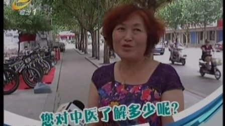 临汾市人民医院名老中医专家 贾凤兰 联系电话13097526366