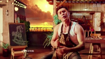 爸爸去哪儿4_张伦硕宣传片加落版