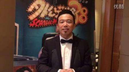 《欢乐喜剧人》大潘潘斌龙也来站台,坚果智能影院---你的欢乐首选!