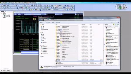 6.6 U盘下载触摸屏程序方法