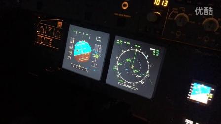 CNFSimulator.A320 (液晶顶板)