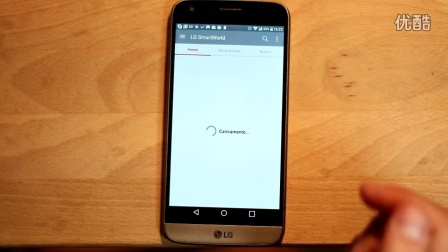LG G5 con Android 7.0 Nougat