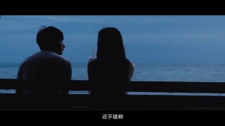 <一人行·第二季>苏梅岛完整版