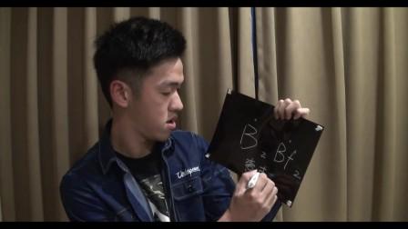 【Beatbox蕉室】3-2 鼻音鼓活用