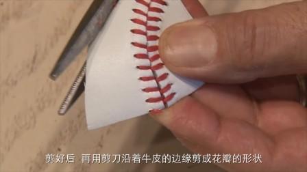 【手工狂人】棒球也能装饰人字拖,一起来试试吧~