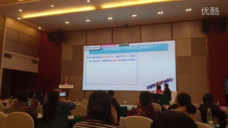 """""""薇润""""——2016年湖南省医学会妇科内分泌年会卫星会"""