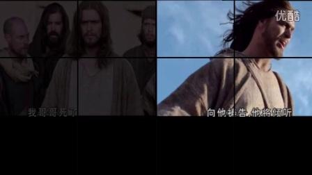 基督教歌曲---赞美诗歌大全---《满江红天国情》-