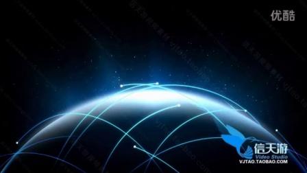 1242地球卫星太空科技感数码飞机轨迹炫酷灯光LED素材视频