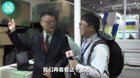我国为枭龙研制的新型机载雷达性能堪比F35机载雷达