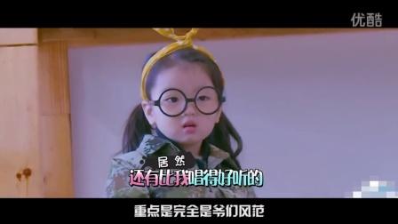 [策划]阿拉蕾宣称要嫁董力_超清