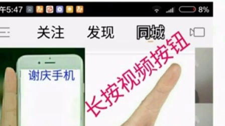 谢庆编辑快手软件怎样制作纯文字视