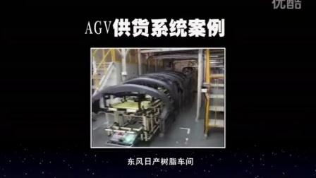 磁导AGV应用案例