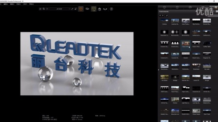 2.Visualize 视频教程—库的使用