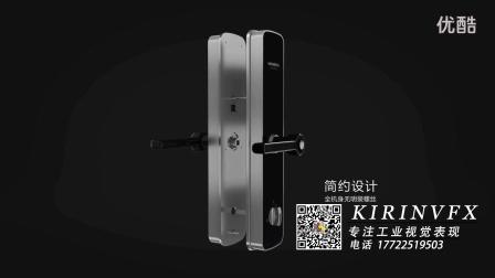 云智能指纹锁产品动画@深圳产品机械原理工业三维动画