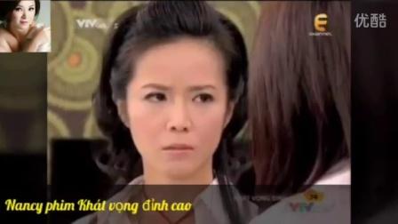越南粉创作张凤书影视CP视频MV之思念哟