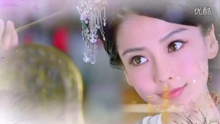 绿罗裙 电视剧 <云中歌> 片尾曲-Angelababy