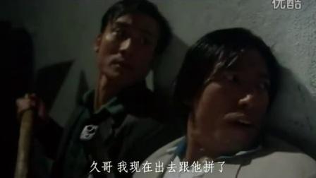 《江湖告急》老大遭到-在最危急的时候-最能打的兄弟在前向他表白