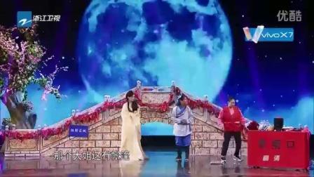 喜剧总动员 2016宋小宝变牛郎约会被坑 李咏换搭档揭于谦老底 (3)刘兴老师