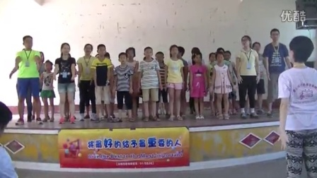 I have a dreamgroups 表演 by 2016 7月湖南團